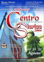 SSSalvatore_-_2004